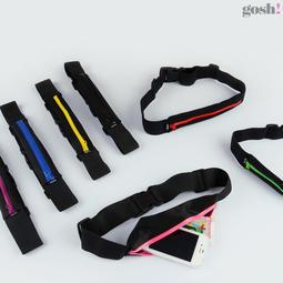 Smart belte
