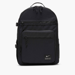 Nike Utility Backpack