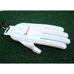 GloveLast