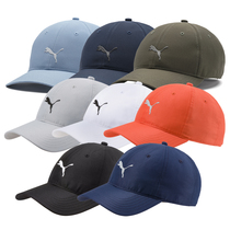 puma pounce adjustable cap