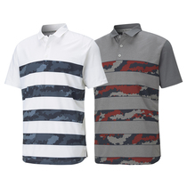 puma mattr volition ghillie polo