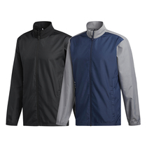 adidas essentials wind jacket - full zip