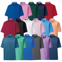 footjoy prodry performance solid lisle shirt - self collar