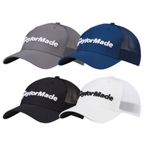 taylormade performance cage cap
