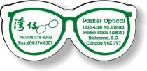 Stock Eye Glasses Magnet (Screen-Printed)
