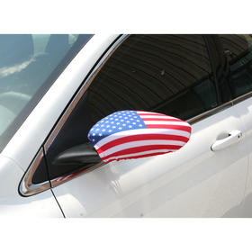 us car mirror covers for small vehicles