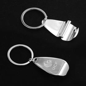 newport bottle opener key chain