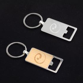 oceanside rectangular wood / metal bottle opener key chain