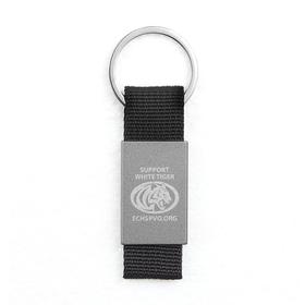 concord aluminium key chain