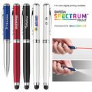 atlas laser/ stylus/ flashlight pen