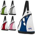 2-tone color splash side sling pack