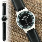 helix unisex watch