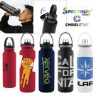 basecamp® mega sp tundra bottle - 40 oz.