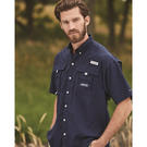 columbia 101165 bahama™ ii short sleeve shirt
