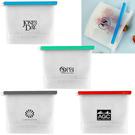 reusable food storage bag - 1000 ml