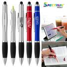 curvaceous stylus cap highlighter pen