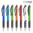 allure pen