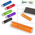 ul listed jupiter 2200 mah powerbank