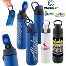 wellfleet stainless steel water bottle - 24 oz.