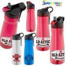 klip water bottle - 26 oz.
